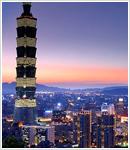 台湾視察ツアー
