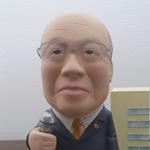 鈴木 尚 様